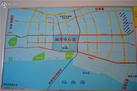 汕头苏宁广场