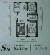 实华・美澜城2室2厅1卫95平方米户型图