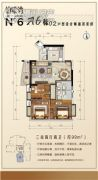 泊雅湾3室2厅2卫99平方米户型图