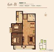 国瑞瑞城2室2厅1卫94平方米户型图