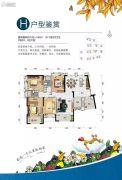 碧桂园中萃公园4室2厅1卫142--146平方米户型图