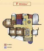 正丰・银座4室2厅2卫140平方米户型图
