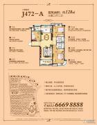 南通碧桂园3室2厅2卫133平方米户型图