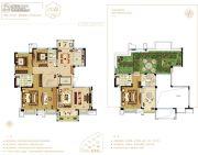 中建观湖国际4室2厅3卫213平方米户型图