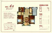 润园小区3室2厅2卫121平方米户型图