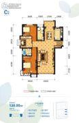 亚太国际健康城3室2厅2卫138平方米户型图