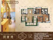 �h珑湾3室2厅3卫0平方米户型图