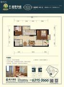 昆明・恒大翡翠华庭2室2厅1卫76平方米户型图