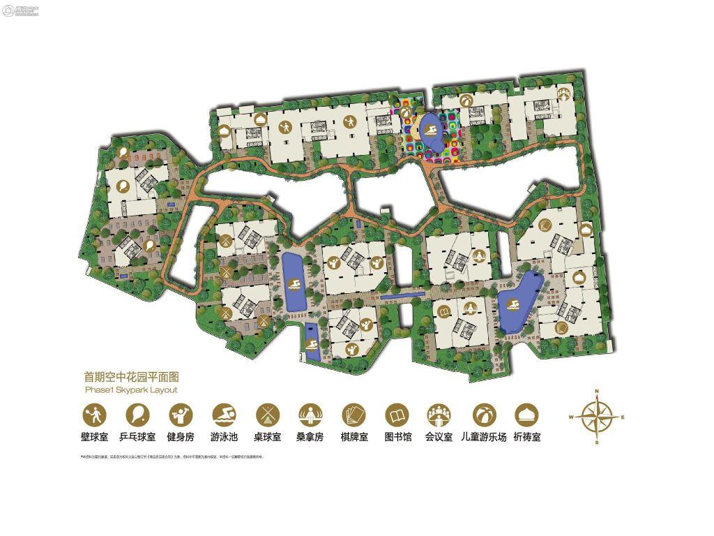 首期空中花园平面图