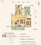 罗马中心城2室2厅2卫112平方米户型图