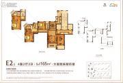 新湖广场4室2厅3卫165平方米户型图
