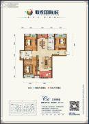 联投国际城2室2厅1卫87平方米户型图