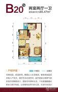 经世龙城2室2厅1卫85平方米户型图