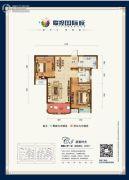 联投国际城2室2厅1卫88平方米户型图