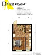 巴塞罗那1室2厅1卫46平方米户型图