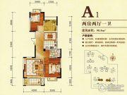 万和・新希望2室2厅1卫98平方米户型图