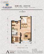金域明珠2室2厅1卫89--90平方米户型图