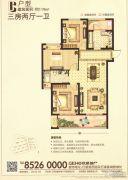 万濠星城3室2厅2卫129平方米户型图