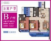 国茂・清水湾2室2厅2卫86平方米户型图