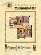富贵世家3室2厅2卫120平方米户型图