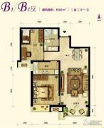 中国铁建・原香漫谷2室2厅1卫84平方米户型图