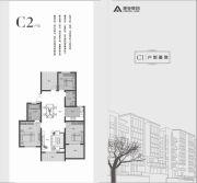 建业联盟新城3室2厅2卫0平方米户型图