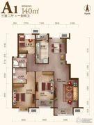 丽景长安3室2厅1卫140平方米户型图