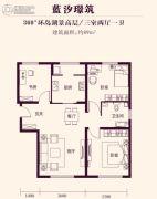 梅尚国际住区3室2厅1卫89平方米户型图