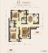 华润・橡树湾3室2厅2卫0平方米户型图