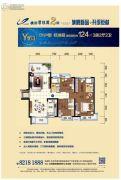 横沥碧桂园3室2厅2卫124平方米户型图