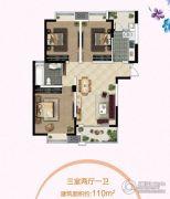 泓远・云河湾3室2厅1卫110平方米户型图