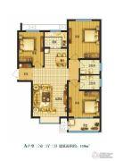 米兰印象3室2厅2卫118平方米户型图