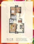 首创・新悦都3室2厅1卫86平方米户型图