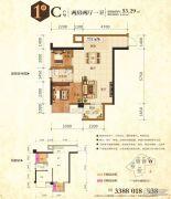 鼎华・福邸2室2厅1卫54平方米户型图