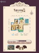 益通・枫情尚城4室2厅2卫148平方米户型图