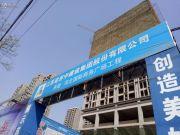 河北国际商会广场实景图