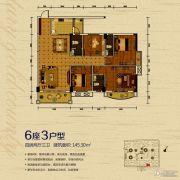世纪金郡4室2厅3卫145平方米户型图