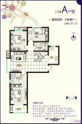 铂宫时代3室2厅2卫116平方米户型图