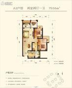 成都新天地2期春天里2室2厅1卫79平方米户型图