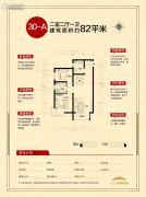 天朗美域2室2厅1卫82平方米户型图