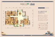 奥园梅江天韵5室2厅4卫240平方米户型图