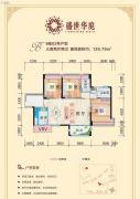 盛世华庭3室2厅2卫129平方米户型图