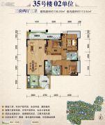 朝南维港半岛3室2厅3卫136平方米户型图