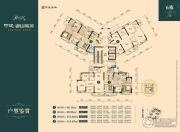 中建・御山和苑3室2厅2卫88--121平方米户型图