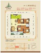 鑫源国际广场4室2厅1卫140平方米户型图