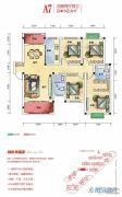 海湘城4室2厅2卫142平方米户型图