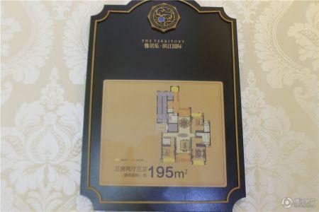雅居乐滨江国际