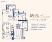 华策中心城3室2厅1卫81--85平方米户型图