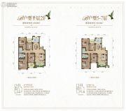大同江鸿・铂蓝原著4室2厅2卫141--143平方米户型图