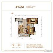 鲁能山海天2室2厅2卫89平方米户型图